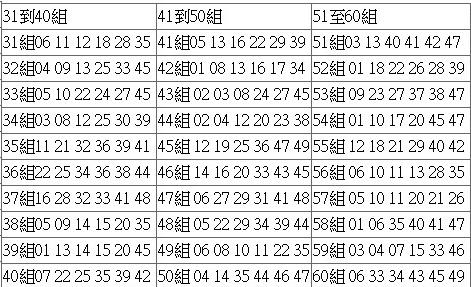 78246410503b19251a38e3bc364bf99e4492f02-2.jpg