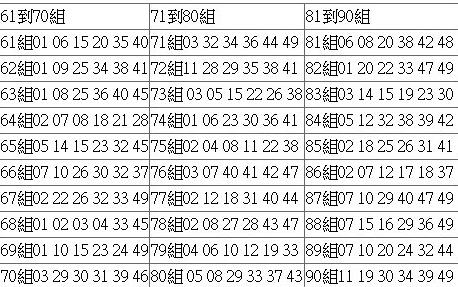 78246410503b19251a38e3bc364bf99e4492f02.jpg