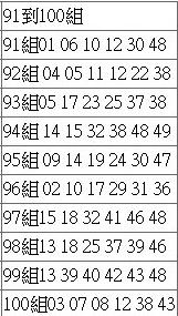 78246410503b19251a38e3bc364bf99e4492f02-3.jpg
