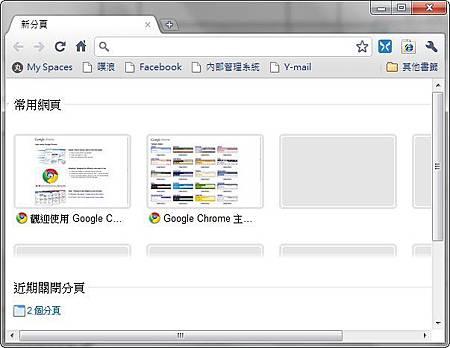 Chrome 10.0