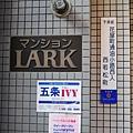 50_Japan003.jpg