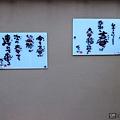 06_Japan027.jpg