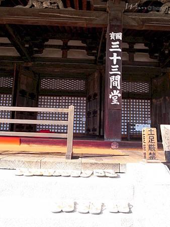 14_Japan022.jpg