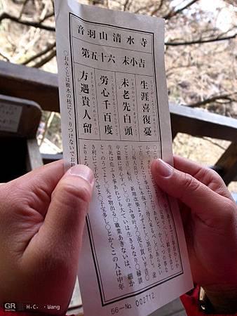 18_Japan012.jpg