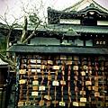 54_Japan020.jpg