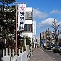 02_Japan003.jpg