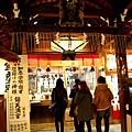 14_Japan026.jpg