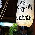32_Japan009.jpg