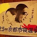 40_Japan024.jpg