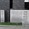 46_Japan012.jpg