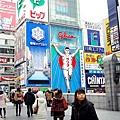 10_Japan002