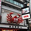 46_Japan004