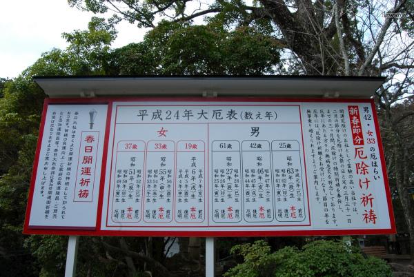 08_Japan033
