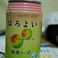 34_Japan037