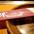 50_Japan021