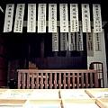 28_Japan004
