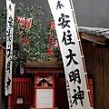 44_Japan009