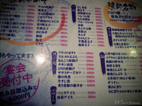 56_Japan005