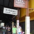 Thailand0243619