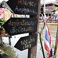 Thailand0243632