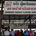 Thailand0245602
