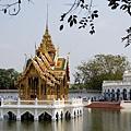 Thailand201301