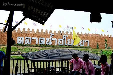 Thailand201311