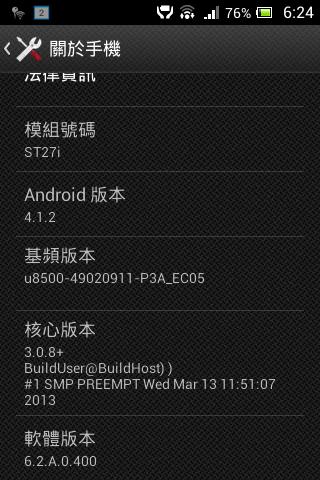 SonyGo ST27i 更新4.1.2