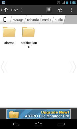 Nexus4鬧鐘鈴聲