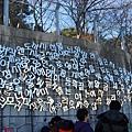 Busan-201422.jpg
