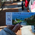 Busan-201428.jpg