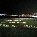 Busan-07032.jpg