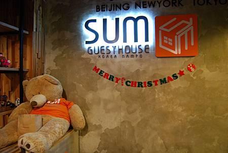 Sun guest house