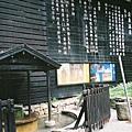 Qingquan20140402.jpg