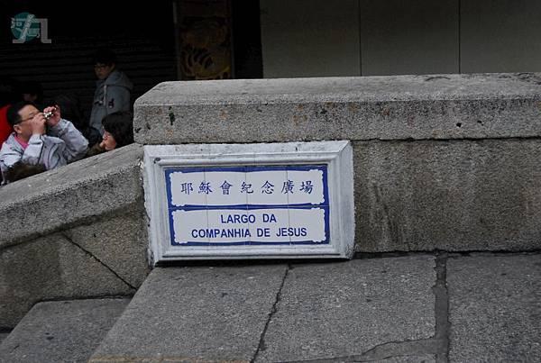 Macao065407.jpg
