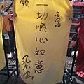 Taipei20143807.jpg
