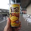 Tokyo_1207.jpg