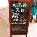 Tokyo_0316.jpg