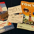 Tokyo_0844.jpg