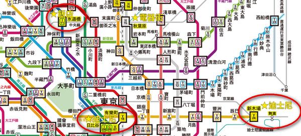 水道橋到東京迪士尼路線