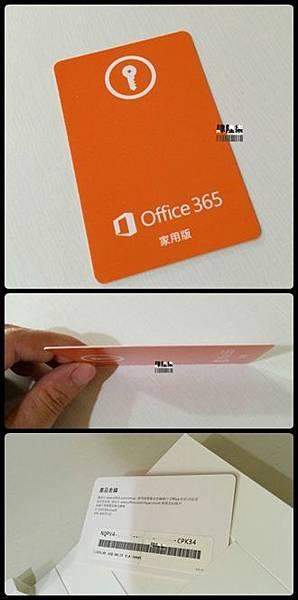 Office365 金鑰卡背面