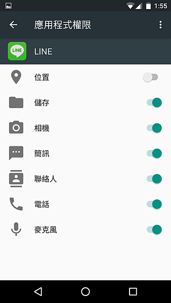 Screenshot_20151015-135554.png