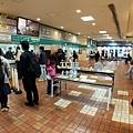 Okinawa_20180219.jpg