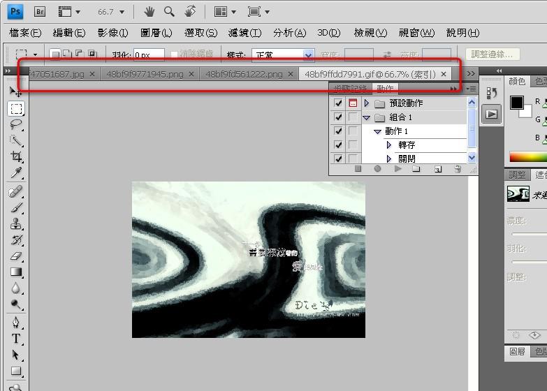 2010-01-12_202813.jpg