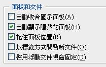 2010-01-12_203910.jpg