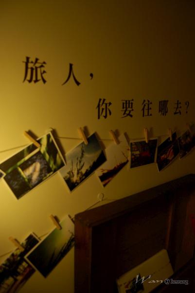 Tainan_3002.jpg