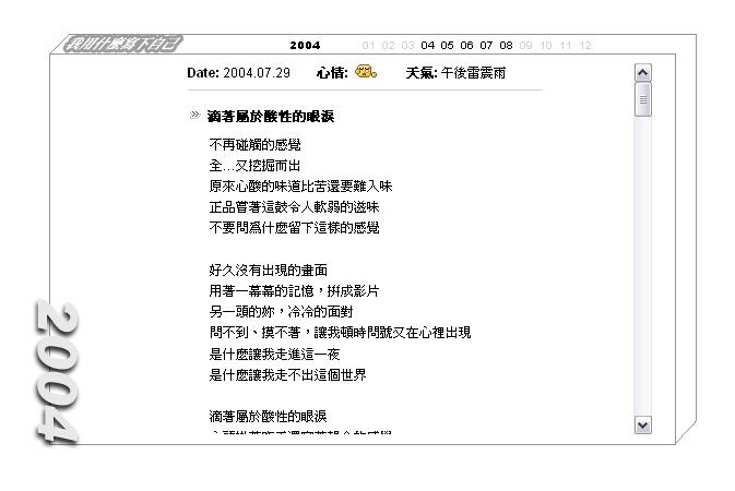 2010-07-14_160234.JPG