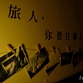 Tainan_3401.jpg