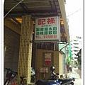 2013-05-09-10-35-38_photo_nEO_IMG