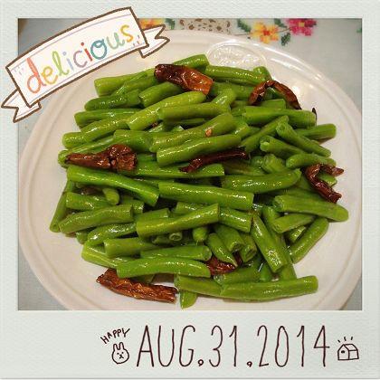 2014-08-31-16-23-57_deco.jpg